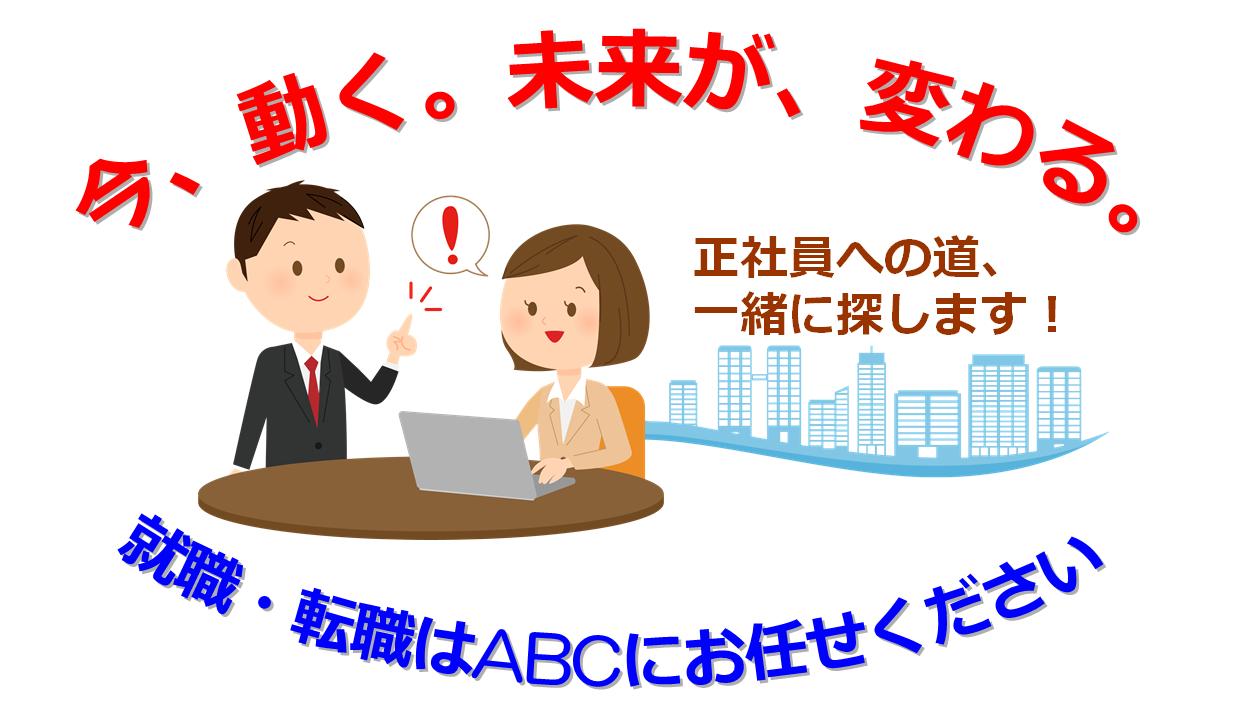 abc_top3