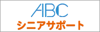 banner_kaigo